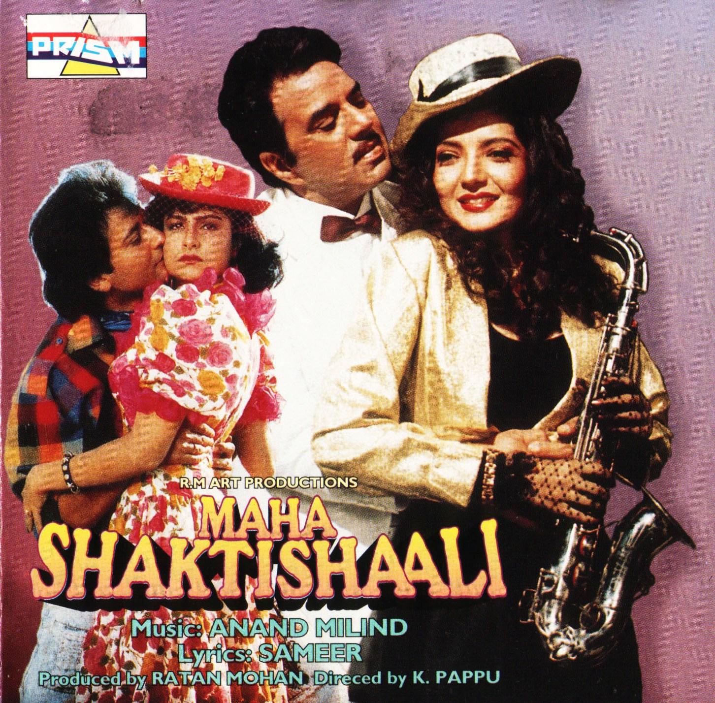 Main Woh Duniya Hoon Mp3 Songs Wapin: Download Free: Maha Shaktishali