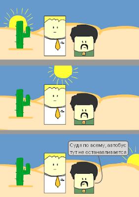 сюжет #10