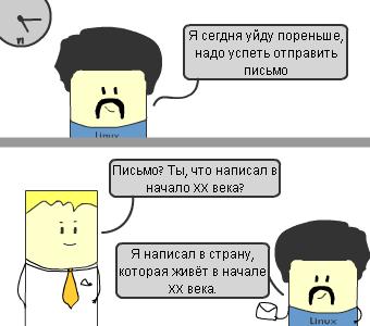 Сюжет #12