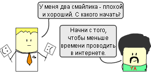Сюжеты #15. Про офисных работников и доступ в интернет