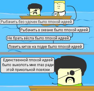 Сюжеты #26. Про лодки и море