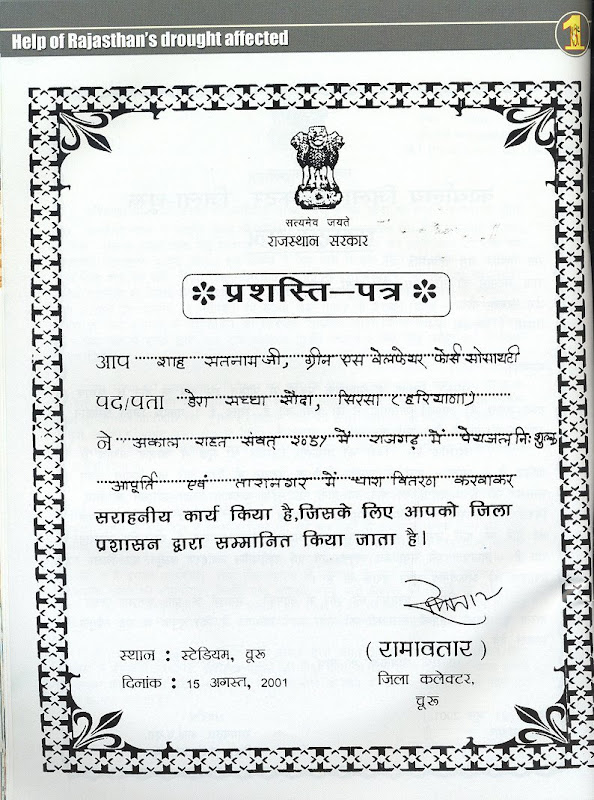 rajasthan draught Rajasthan arunachal pradesh  andhra pradesh  assam  chhattisgarh   over 25% of india's population hit by drought, centre tells supreme court amit anand.
