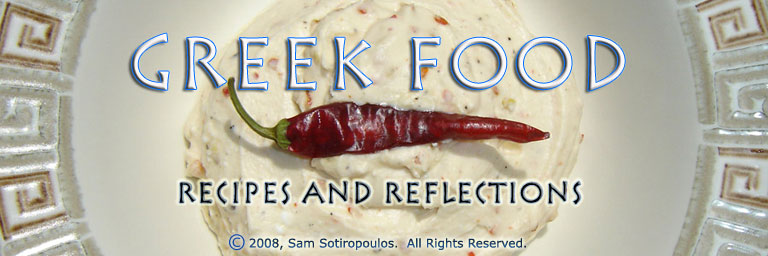 Greek Food Recipes and Reflections