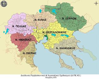 Ar Idea Aridea Aridaia Aridaia Xarths Kentrikhs Makedonias