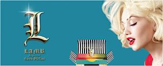 Amostra Grátis Perfume L.A.M.B. da Gwen Stefani
