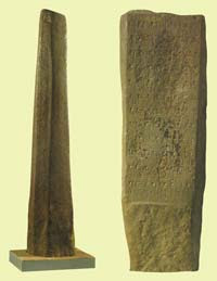Cipongs Blog The Oldest Stele in Indonesia