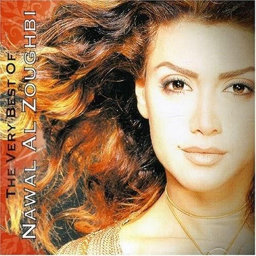 Nouness-music: EXclusive Album Nawal El Zoghbi The Very