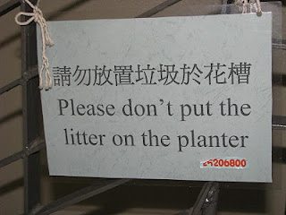 A litter reminder 1