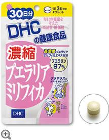 DHC プエラリア