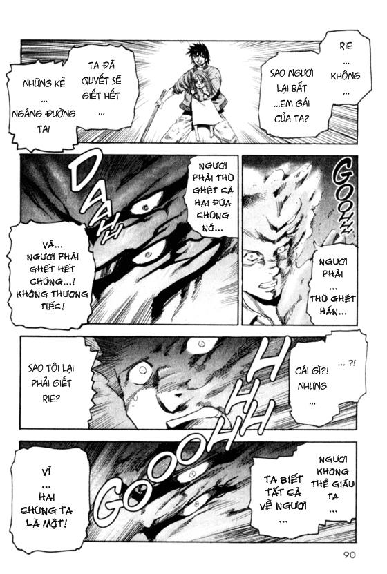 Togari chap 037 trang 5
