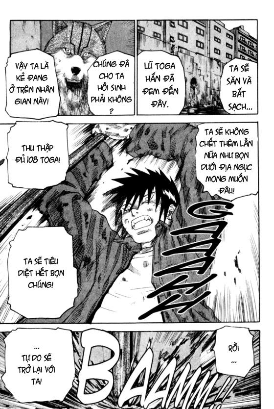Togari chap 033 trang 20