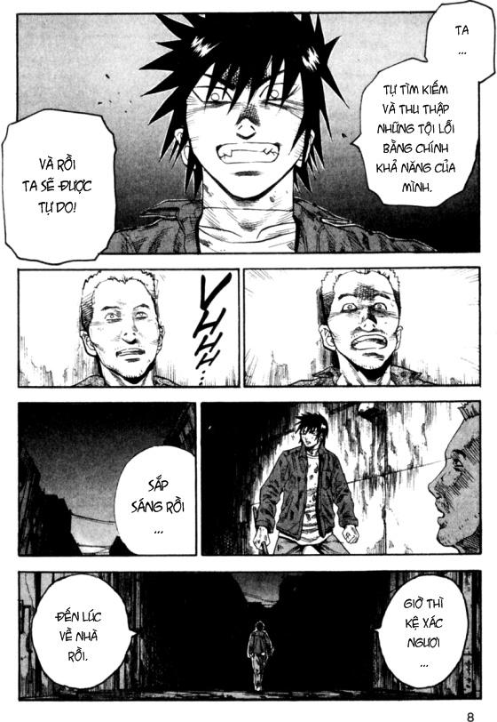 Togari chap 033 trang 7