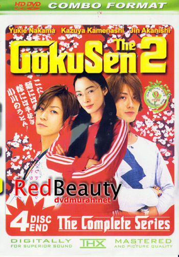 Endimion Takayama: Complete [J-Drama] Gokusen