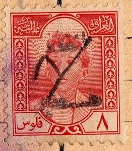 iraq and palestine essay Iran–iraq war 1 iran–iraq war the iran–iraq war, also known as the imposed war (ﯽﻠﯿﻤﺤﺗ ﮓﻨﺟ, jang-e-tahmīlī) and holy defense (ﺱﺪﻘﻣ ﻉﺎﻓﺩ.