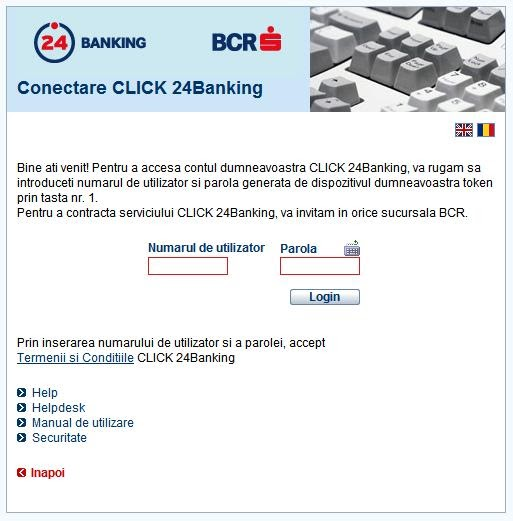 Direct E Banking