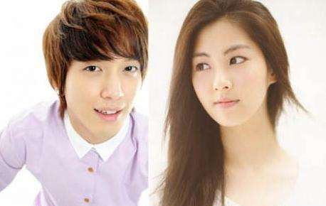 Jung yong hwa wife seohyun dating
