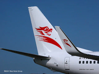 Hong Kong Express Airways Is Taking Delivery Of Its Newest 737 808 W B Kxg C N 34968 Which Under Lease From Icelandic Air