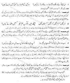 Mirza Ghalib Poetry Explained (Shairi Mirza Ghalib): Dil hi