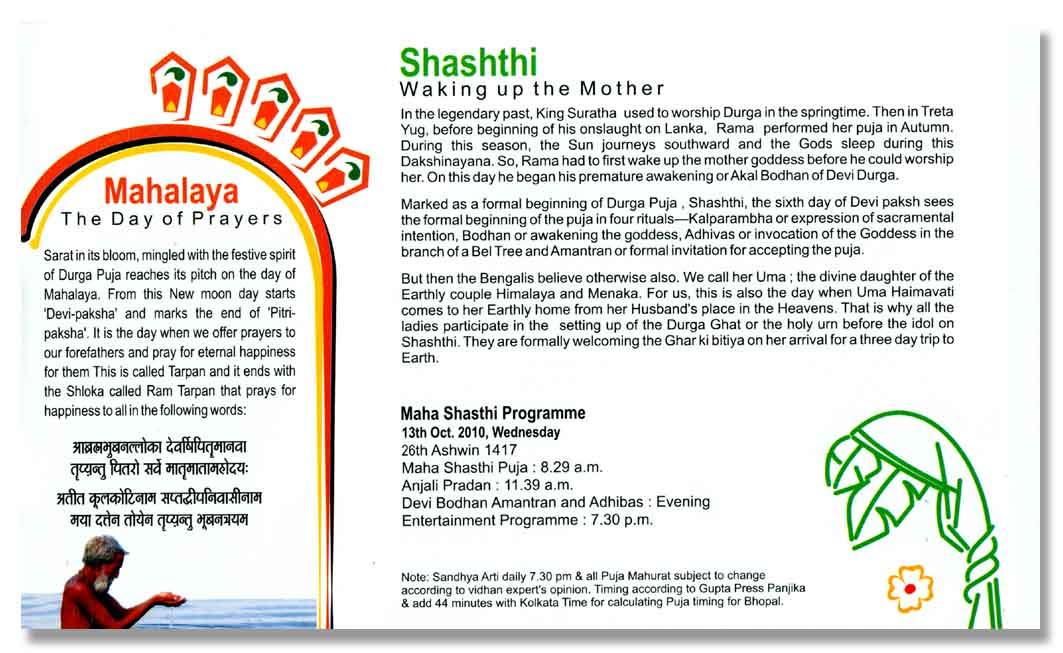 Durga puja invitation letter format in bengali invitationswedd invitation letter format for durga puja invite stopboris Images
