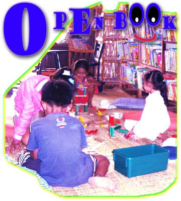 Open Book reading room