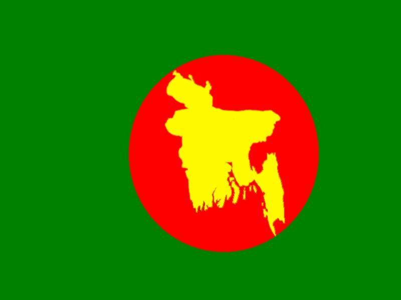 Bangladesh Flag Old