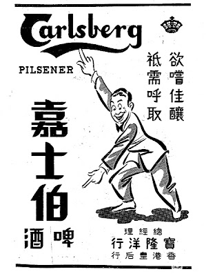 Hong Kong Pop: October 2008