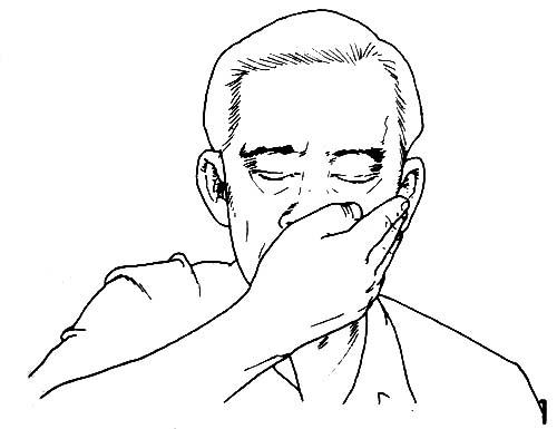 Executive body itself.: The nourishing eye treatment. The