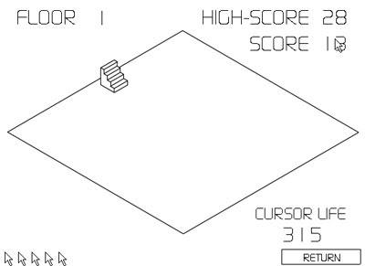 Flash-игра с курсором
