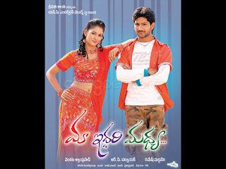Kantri movie online dvd