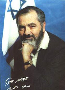 Beaavat Yisrael