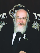 I'm issuing a Hazmonah on behalf of Yeshiva Torah Temimah