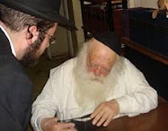 """According to halacha, it is forbidden to employ Arabs, especially in yeshivas,"""