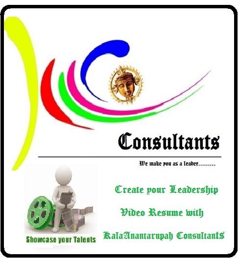 kalaanantarupah media labs consultants home improvement consultants