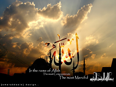In The Name Of Allah ~ -Invisible_Mirage- - in the name of allah