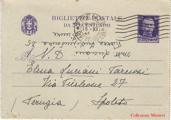 Storia postale della r s i biglietti postali del regno d for Recapito postale