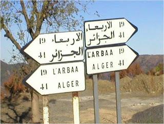 Humour+Alg%C3%A9rois+chetaibi.blogspot.com
