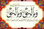 Kaligrafi Indah