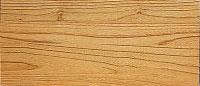 http://tipspetani.blogspot.com/2015/09/jenis-jenis-serat-kayu.html