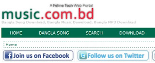 Top 7  free Bangla songs download websites That You should visit
