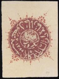 #16 AFGANISTAN