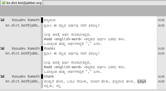 New feature for Jabber Kannada Dictionary Bot