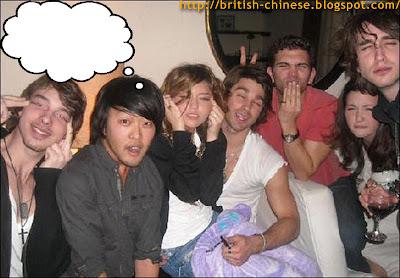 Asian scandal blogspot