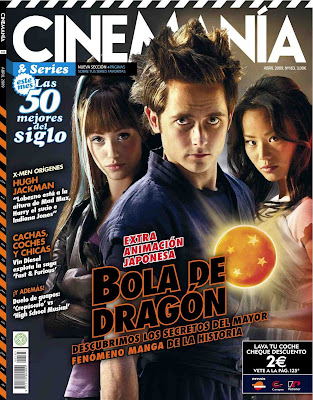 http://yonomeaburro.blogspot.com.es/2009/03/cinemania-series-desde-abril-nueva.html