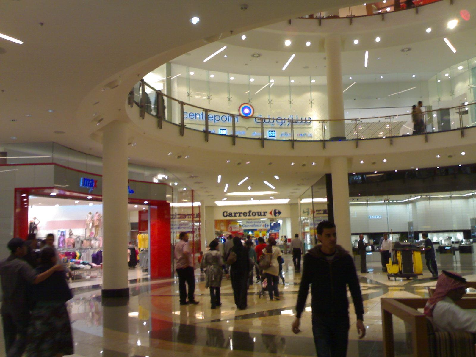 Sanabis (Bahrain) Daily Photo: New City Center Mall in Bahrain