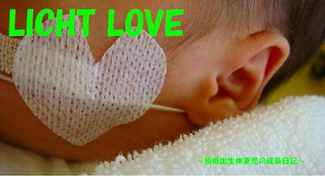 LICHT LOVE