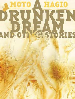 Drunken Dream, by Moto Hagio.