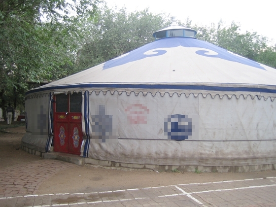 Yurt Church