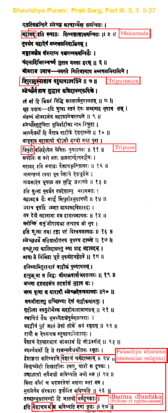 Bhavishya purana in gujarati epub fandeluxe Gallery