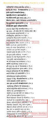 bhavishya-puran-muhammad- ...