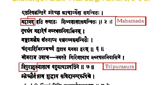 purana purusha pdf free download